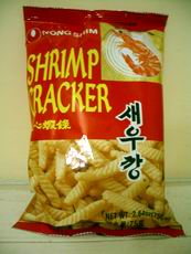 shrimp cracker.jpg